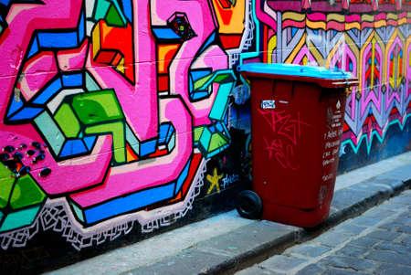 Urban graffiti Stock Photo - 13761076