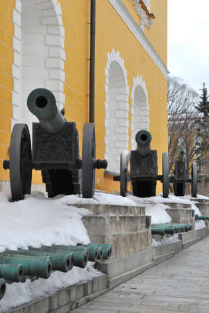 arsenal: Kremlin Arsenal guns