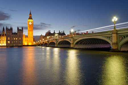 London, Westminster photo
