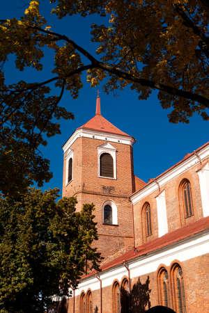 kaunas: The Tower of the Kaunas Cathedral Basilica, Lithuania
