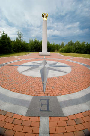 Geographical Centre of Europe monument in Lithuania