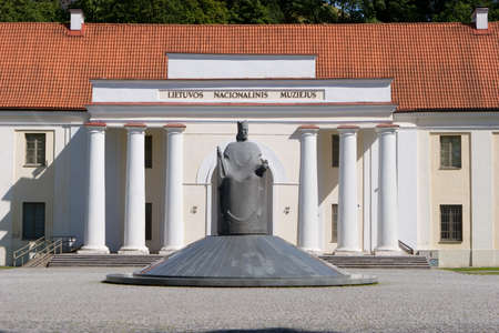 duke: National Museum of Lithuania with monument to grand duke Mindaugas, Vilnius