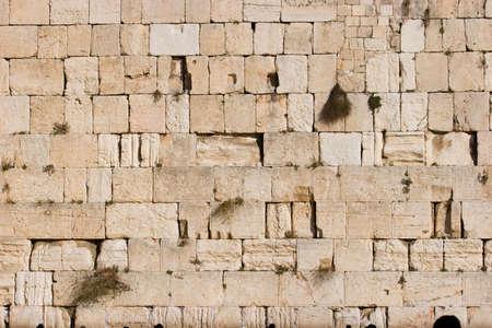 lamentation: Il Muro del Pianto, a Gerusalemme, Israele
