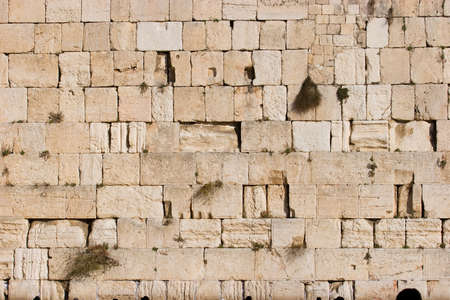 sephardi: The Wailing Wall, Jerusalem, Israel Stock Photo