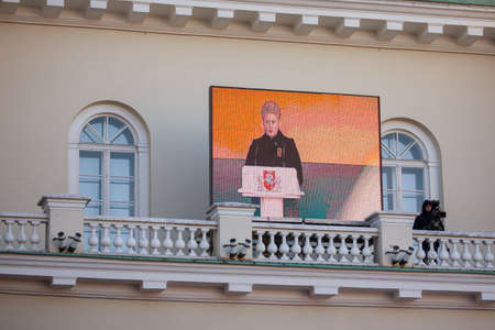 dalia: Vilnius, Lithuania - February 16, 2015: President Dalia Grybauskaite delivers a speech in flag raising ceremony of the Baltic States during celebration of the Independence Day on February 16, 2015 in Vilnius.
