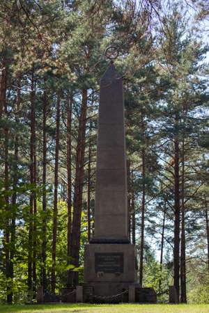 Vilnius, Lithuania - August 20, 2016: Paneriai memorial to the victims of the Holocaust, murdered by Nazi in 1941 during the Ponary massacre.