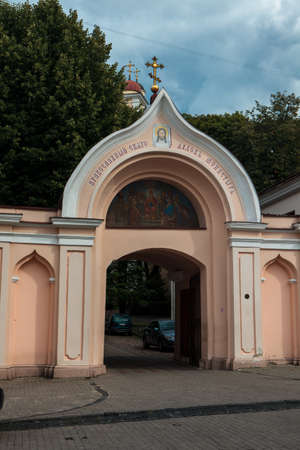 Vilnius, Lithuania - August 31, 2010: Orante gate of  the Orthodox Church of the Holy Spirit in Vilnius, Lithuania. Text in Old Russian: Orthodox Monastery of the Holy Spirit