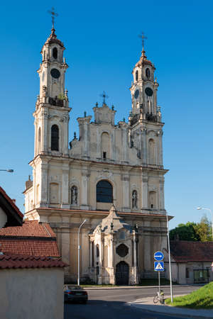 Church of the Ascension or Church of Missionaries in Vilnius, Lithuania.