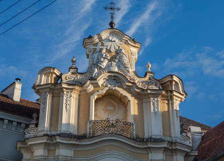 Basilian monastery gate in Ausros vartu street of Vilnius, Lithuania