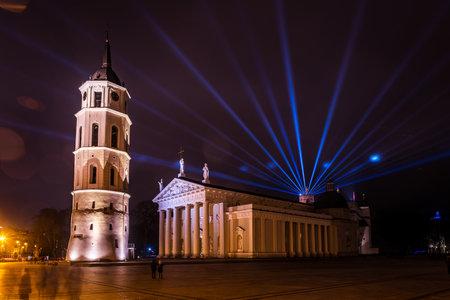 Vilnius, Lithuania - January 26, 2020: Vilnius main symbol, Gediminas castle illuminated for 697  city birthday celebrations during Vilnius Festival of Light 2020.