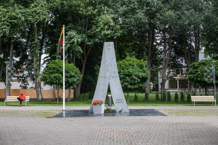 Palanga, Lithuania - July 11, 2020: Monument dedicated to Jonas Zemaitis-Vytautas, Lithuanian president (sculptor J. Jagela, 2004).