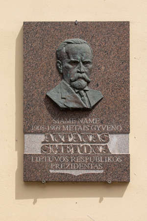 Vilnius, Lithuania - June 25, 2017: Memorial plate to the president of Lithuania Antanas Smetona on the wall of a house where he lived. Editorial