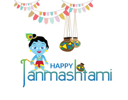 lord krishna: Lord Krishna - Janmashtami Stock Photo