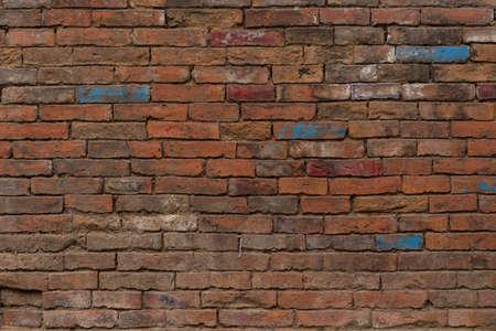 Stacked Brick Texture Stock Photo