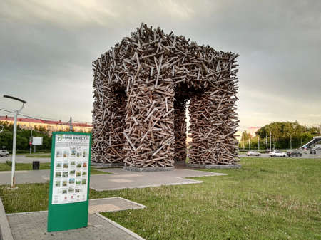 Perm, Russia, June 2017. The project is traveling in Russia. Sculpture Perm gate at Gaidar square.