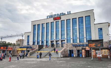 Perm, Russia, June 2017. The project is traveling in Russia. railway station in Perm, a new building.