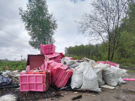 Industrial waste in the forest, environmental pollution Imagens