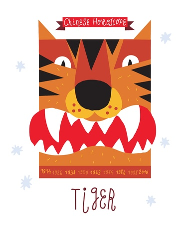 tiger  horoscope Vector