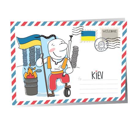 Postcard Ukraine Kiev. Ukrainian man. Vector drawing Vector