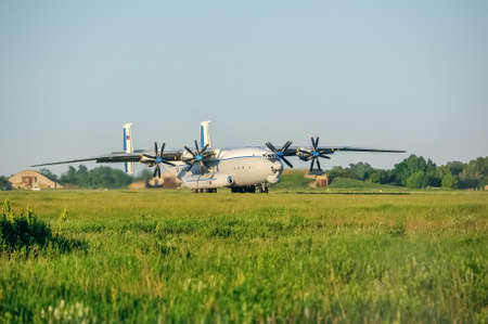 heavy risk: Heavy transport aircraft Antey taxis on the runway