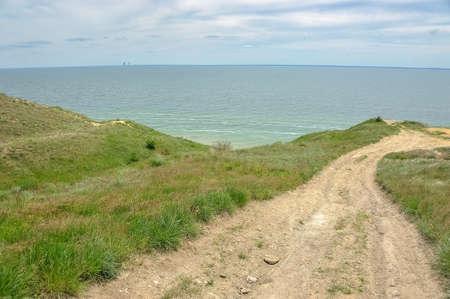 npp: The road to the beach of the Tsimlyansk reservoir Stock Photo