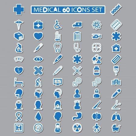 medische kunst: ingesteld medische pictogrammen Stock Illustratie