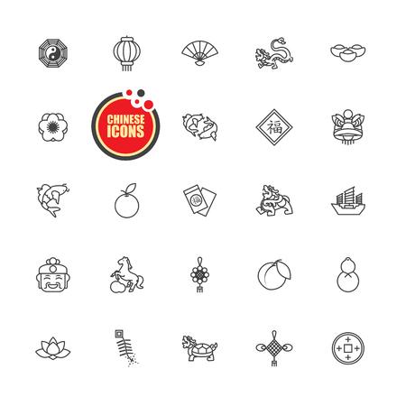 flor de durazno: Año Nuevo Chino Grupo de iconos del vector Vectores