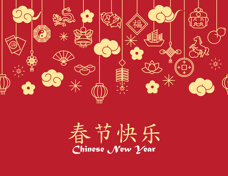 nowy: Chiński Nowy Rok w tle, wydruk karty, bez szwu