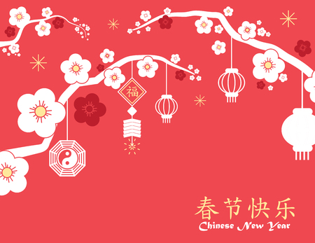 new year of trees: Chinese New Year background,red card print ,vector Illustration