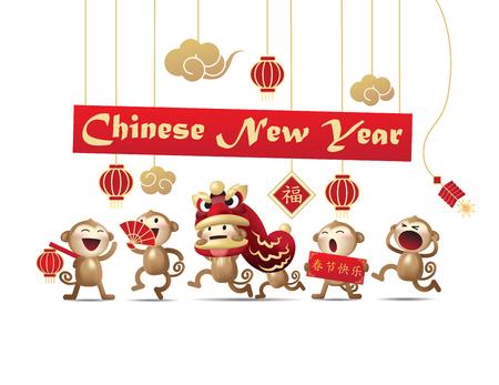 Fondo chino del Año Nuevo, impresión de tarjetas, sin fisuras