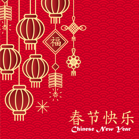 Chinese New Year background,card print Ilustrace