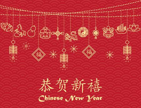 nowy rok: Chiński Nowy Rok w tle, druk kart Ilustracja