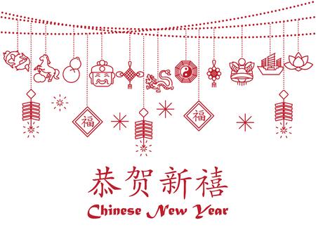 中国の旧正月の背景、カード印刷  イラスト・ベクター素材