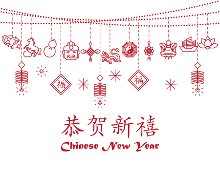 Chinese New Year background,card print 일러스트