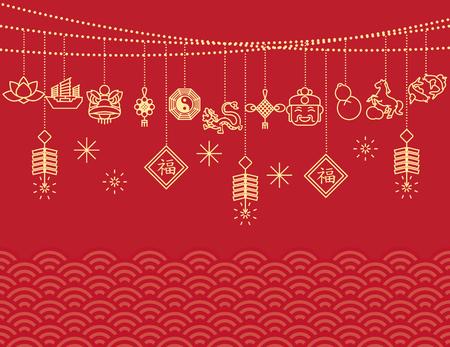 chinois: Nouvel An chinois fond, carte imprimée