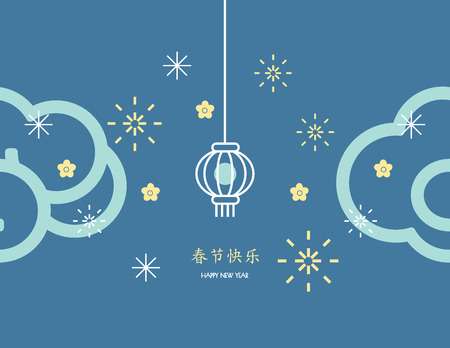 2018 Chinese New Year background. Illustration