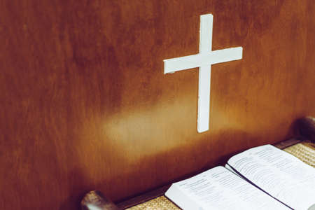 hymnal: The hymnal in church at noon. Stock Photo