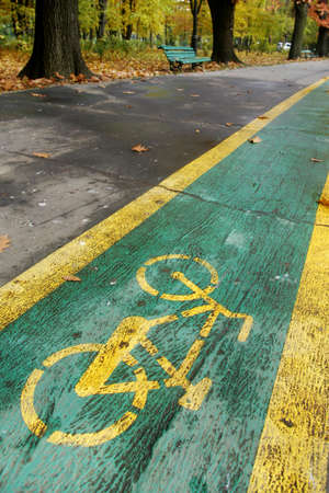 Bicycle lane in a park, autumn Stock Photo - 9385985