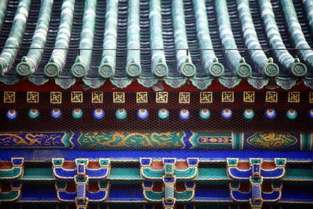 Color picture of some traditional Chinese roof tops. Stock Photo