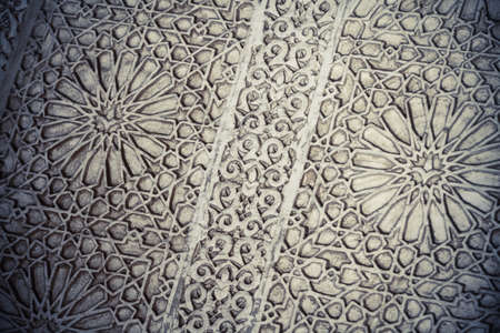 islamic art: Close up shot of some Arabic decorations on a wall.
