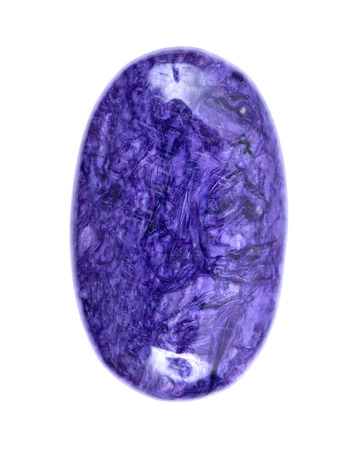 Top grade charoite palm stone from Sakha Republic, Siberia, Russia Imagens