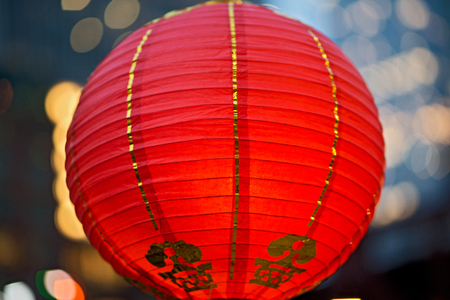 Red and orange paper lanterns. Chinese valentine's day lantern festival.