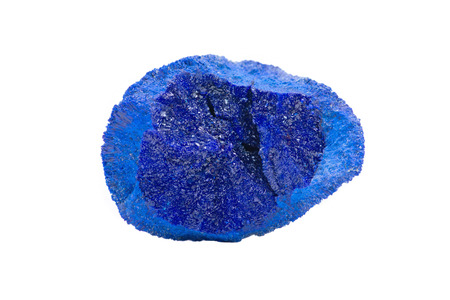 Dark blue druse covering the inside of Azurite Partial Nodule from Russia, isolated on white background. Stock Photo
