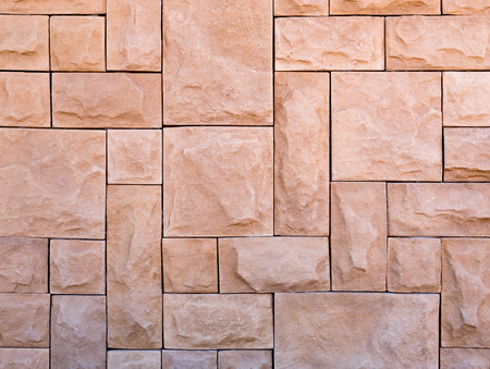 Background, texture brick wall, natural color Stock Photo