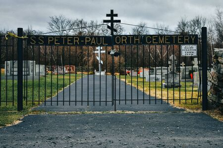 A Shot of a Graveyard Entry Gate