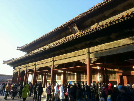 earthly: The Palace of Earthly Tranquility in Forbidden City