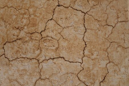 cracked wall: Cracked wall background