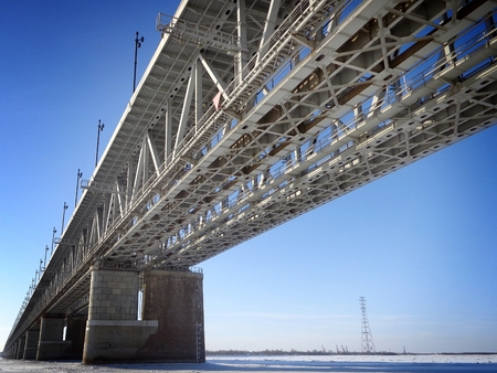 the amur: Amur bridge Stock Photo