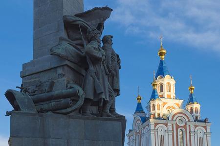 far: Contrasts of Khabarovsk. Far East, Russia