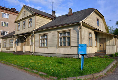 belarus: Wooden house in Baranovichi. Belarus
